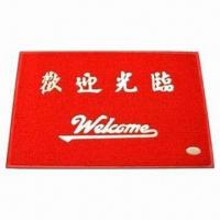 Wholesale One-piece PVC Coil Mat, Eco-friendly, Textured Spinneret for Easy Cleaning, Anti-slip from china suppliers