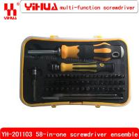 Wholesale 58 in 1 YH-201103 multi-function screwdriver sleeve combination from china suppliers