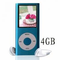 Buy cheap MP3MP4 Player USBGifts Drive Flash Digital DRM FMTransmitter from wholesalers