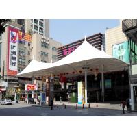 Quality Cottage Shape Outdoor Sun Shade Canopy , Beverage Shop Permanent Shade Canopy for sale