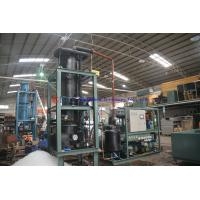 Buy cheap Touch Screen for 10 tons tube ice machine, strength 10 tons design from wholesalers
