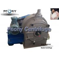 Wholesale PWC Pusher Horizontal , Spiral Discharging Filtrating Pharmaceutical Centrifuge Equipment from china suppliers
