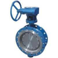 Wholesale Double Eccentric Butterfly Valve Wear - Resisting Sealing Small Torque from china suppliers