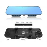 Wholesale HS-900S Rearview Mirror (single lens) one key phone with bluetooth,with mp3 music,blue opt from china suppliers