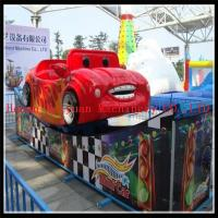 Wholesale Rotating Amusement Kiddie Rides Mini Flying Car Ride On The Track from china suppliers