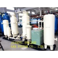 Wholesale Laboratory Chemical PSA N2 Generator Carbon Steel Material Skid Mounted from china suppliers