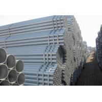 Wholesale ASTM Standard Galvanized Carbon Steel Pipe / Galvanized Steel Seamless Pipe from china suppliers