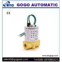 Wholesale NC Brass BSP 1/8 Small Water Solenoid Valve for Gasoline / Diesel Fuel Oil from china suppliers