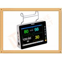 Wholesale 8 Inch Patient Monitoring System Multi Parameter Patient Monitor from china suppliers