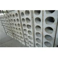 Wholesale Construction Prefab Hollow Core Mgo Wall Panels Sound Insulation For Building House from china suppliers