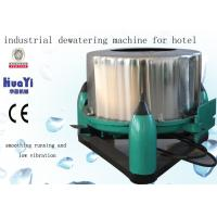 Wholesale Electric 35kg Industrial Dehydrator Machine With Low Vibration from china suppliers