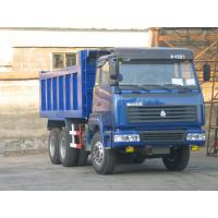 Wholesale Long Cabin Heavy Duty Dump Truck For Stone Loading Low Oil Consumption from china suppliers