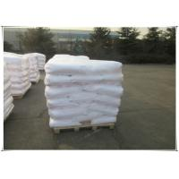 Wholesale High Purity Sodium Benzoate Preparation For Medicine Industry As Raw Material from china suppliers