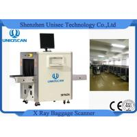 Quality Police Station Airport Security Baggage Scanner With CE / ISO Certificate for sale