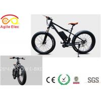 Wholesale High Power Electric Beach Bike Ladies Beach Cruiser With Bafang Mid Motor from china suppliers