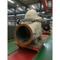 China Mechanical Seal Double Suction Centrifugal Pump For Water Supply 8.5 ~ 140m on sale