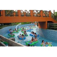 Wholesale Customized Giant Water Park Lazy River for Children and Adult Spray Park Equipment from china suppliers