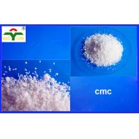Wholesale Raw Materials CMC Food Grade High Pure E466 Customize Made DS Range 0.5 - 1.8 from china suppliers
