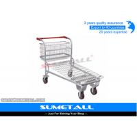Wholesale Steel Supermarket Shopping Trolley Extra Large Shopping Cart For Wholesale Market from china suppliers