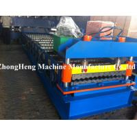 Wholesale Galvanized Metal Milling Roofing Sheet Forming Machine with speed 10 m/min from china suppliers