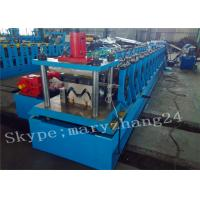 Wholesale Two Waves Guardrail Roll Making Machinery With PLC Panasonic Control from china suppliers