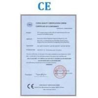 Shenzhen Bailin co., LTD Certifications