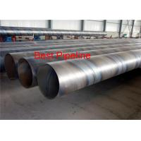 """ASTM A 333:2004 Gr. 1, Gr. 6 welded steel pipes for low-temperature service"""" for sale"""
