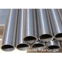 Wholesale Grade 2 Titanium Tube / Gr. 2 Seamless Titanium Tubing 25.4MM X 0.889MM X 7.5 MTR. from china suppliers
