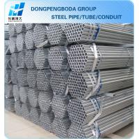 Wholesale zinc coating 60-100g/m2 pre galvanized round pipe gi pipe from china suppliers