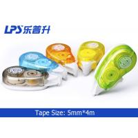 Quality Grey Mini Correction Tape Wite Out Correction Tape 5M*4MM NO.T-W90046 for sale
