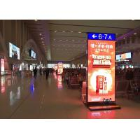 Buy cheap High - End Floor Standing Lcd Advertising Player For Mobile And Fixed Application from wholesalers