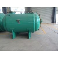 Wholesale 12000L Horizontal glass lined Chemical Storage Tank for  Bromine with ASME certified from china suppliers