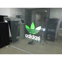 Buy cheap Indoor Clear Holographic Self Adhesive Rear Projection Film For Shop Window from wholesalers