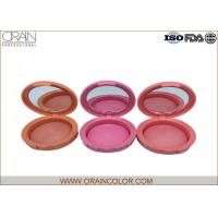 Wholesale Bright Colored Face Makeup Blush For Young Girl Makeup Plastic Box With Printing from china suppliers