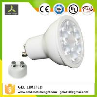 Buy cheap 3 Watt frosting surface LED MR16 Spotlight with 210lumen and 38 degree flood for 24w Equal GU10 Base from wholesalers