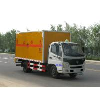 Wholesale FOTON explosive materials transport vehicle(CLW5080XQYB4) from china suppliers