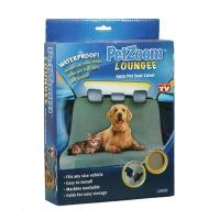 Buy cheap PetZoom Loungee Auto Pet Car Seat Cover water Proof for Dogs Cats from wholesalers