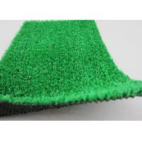 Wholesale Outdoor Covering Artificial Grass Carpet Multi-purpose PP Yarn from china suppliers