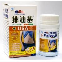 Wholesale USA Paiyouji Capsule, Fast And Safe Natural Slimming Capsule, Pure Natural Weight Loss Formula from china suppliers