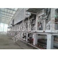 Single Floor Fluting Paper Roll Making Machine Left Or Right Hand Section Driven