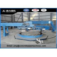 Wholesale Customized Pipe Making Machinery , Concrete Tube Forming Equipment Dingli from china suppliers
