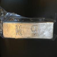 Wholesale MgNd25 MgNd30 MgNd35 Magnesium Neodymium Master Alloy MgNd Alloy Ingot from china suppliers