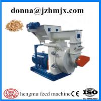 China Direct manufacture high quality wood sawdust block making machine for sale on sale