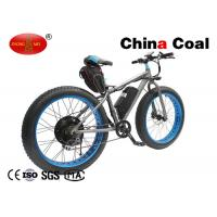 Wholesale Transport Scooter Latest Off Road 48V 20AH Electric Mountain Bicycle from china suppliers
