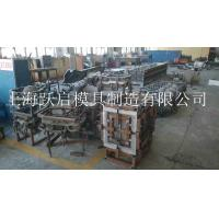 Buy cheap OEM rotational mold factory from wholesalers
