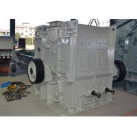 Wholesale 360 M³ / H Hammer Mill Crusher Discharge Port Adjustable Cement Crusher Machines from china suppliers