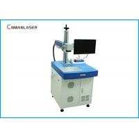 Wholesale Desktop 20W Fiber Laser Marking Machine With Automatic Focusing Marking Head from china suppliers