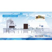 China Full automatic filling and packaing line for zip-top can packaging on sale