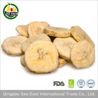 Wholesale EU standard Sugar Free Freeze Dried Banana Crisp Chinese instant fruit from china suppliers