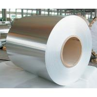 Wholesale 14mic x 1160mm 1235 O Aluminium Household Foil for Keeping Fresh Single Side Bright from china suppliers